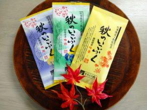 日本茶文化のはじまり