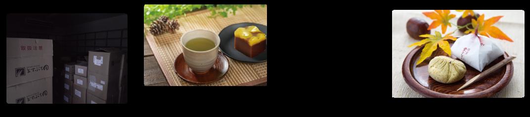ますぶち園熟成銘茶「秋のいっぷく」